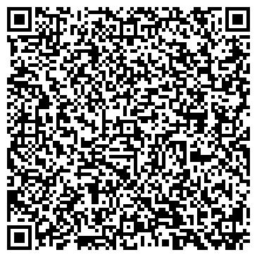 QR-код с контактной информацией организации TaguTour (ТогуТур), ТОО