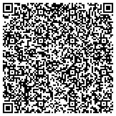 QR-код с контактной информацией организации Туристическое агентство Paradise tour (Парадисе Тур), ТОО
