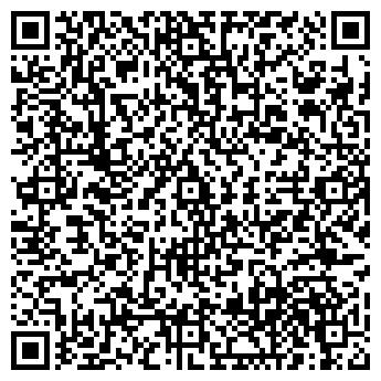 QR-код с контактной информацией организации АтласПремаТур, ТОО
