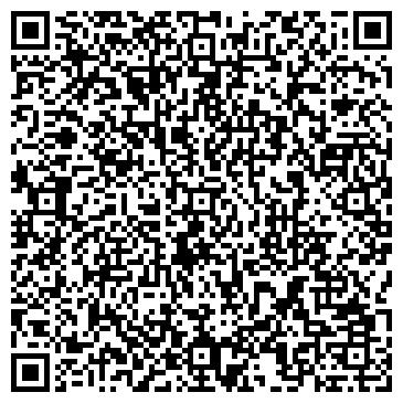 QR-код с контактной информацией организации Лидер, Турагентство