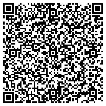 QR-код с контактной информацией организации Достык, ТОО