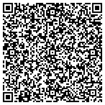 QR-код с контактной информацией организации ГРАНД ВОЯЖ ТУР, ТОО