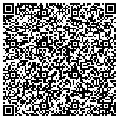 QR-код с контактной информацией организации Meridian Travel Tourism, (Меридиан Тревел Туризм), ТОО