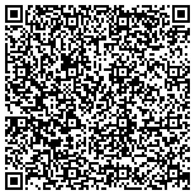 QR-код с контактной информацией организации DONAT TRAVEL (Донат Травел), ТОО