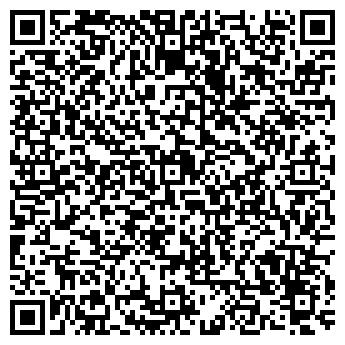 QR-код с контактной информацией организации Cross way (Гросс уей), ТОО
