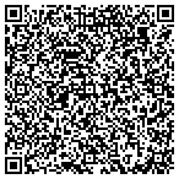 QR-код с контактной информацией организации TTS Tur, ТОО