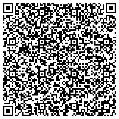 QR-код с контактной информацией организации Universe plus (Юниверс плюс), ТОО