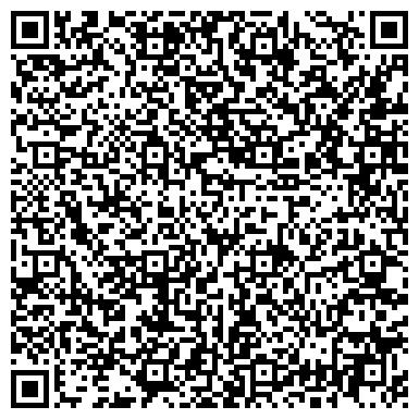 QR-код с контактной информацией организации Tagu Туризм (Тагу Туризм), ИП
