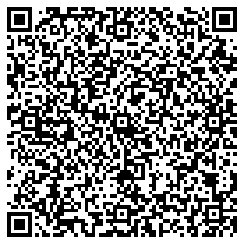 QR-код с контактной информацией организации Geo-Group (Гео-Груп), ТОО