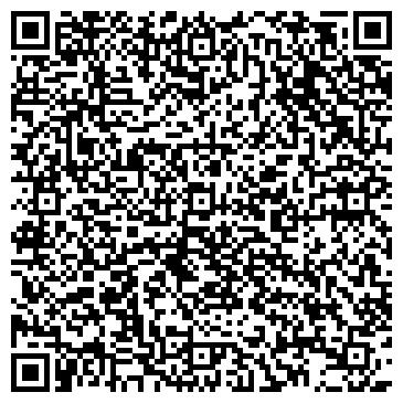 QR-код с контактной информацией организации Шыгыс, Туристическая фирма, ТОО