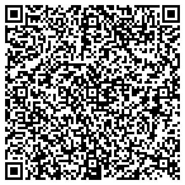 QR-код с контактной информацией организации GEO TOUR (Гео Тур), ТОО