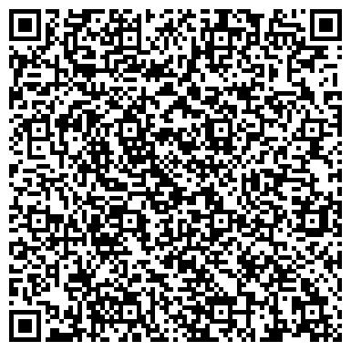 QR-код с контактной информацией организации ТРАНС КОМПАНИ КОСТАНАЙ, ТОО