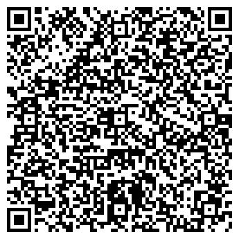 QR-код с контактной информацией организации Шагала-А, ТОО