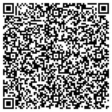 QR-код с контактной информацией организации Тулпар Авиа Сервис,ТОО