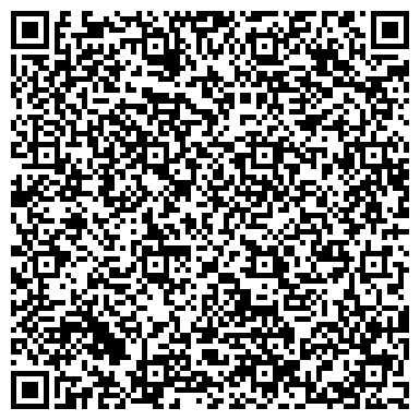 QR-код с контактной информацией организации Riviera-tour (Ривиера-тур), ТОО