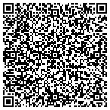 QR-код с контактной информацией организации Almaty-travel (Алматы-трэвэл), ТОО