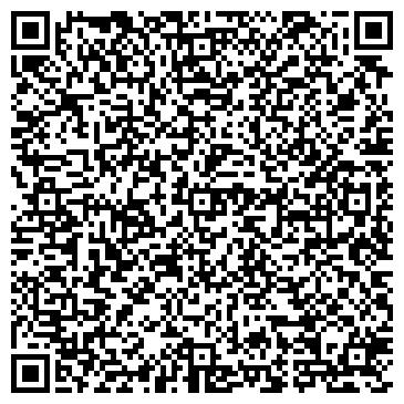 QR-код с контактной информацией организации Asia Access International, ТОО