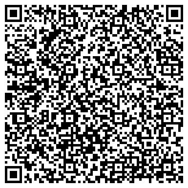 QR-код с контактной информацией организации МУЗЕНИДИС ТРАВЕЛ КАЗАХСТАН, ТОО