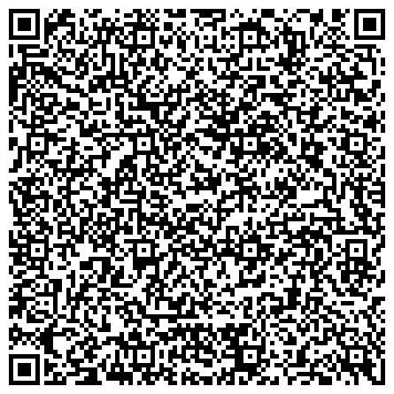 QR-код с контактной информацией организации Қорғас- Коммерц, ТОО