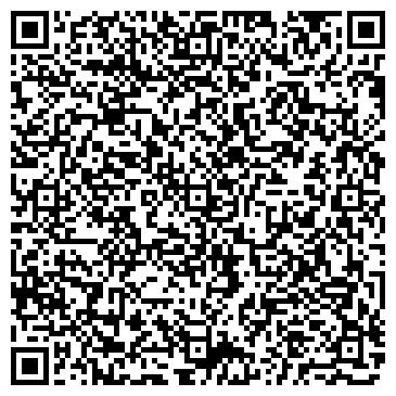 QR-код с контактной информацией организации Sun Tour Astana (Сан Тур Астана), ТОО