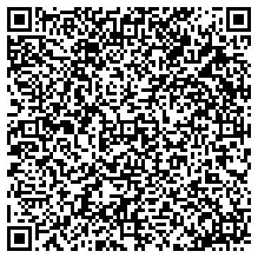 QR-код с контактной информацией организации Bek air (Бек эйр) авиакомпания, АО