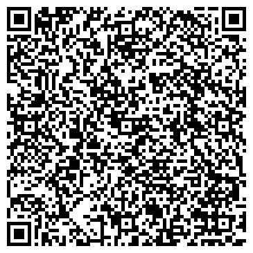 QR-код с контактной информацией организации Цат, ТОО туристское агентство