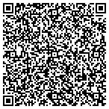 QR-код с контактной информацией организации Bmi (Биэмай),ТОО