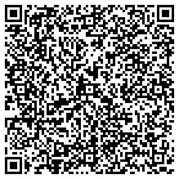 QR-код с контактной информацией организации MS Travel ( ЭМЭС Трэвэл), ТОО