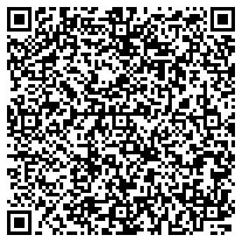 QR-код с контактной информацией организации Хайнань Эйрлайнз, ТОО