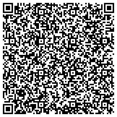 QR-код с контактной информацией организации Pleasant travel (Плизэнт трэвл), ТОО туристское агентство