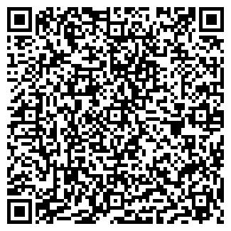 QR-код с контактной информацией организации Амирас,ТОО