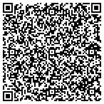 QR-код с контактной информацией организации КАРАВАН-KZ, ТОО