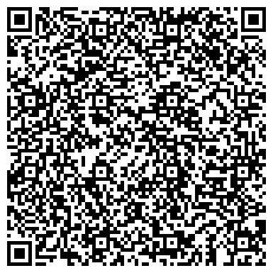 QR-код с контактной информацией организации Фест туристическое агентство,ТОО