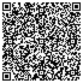 QR-код с контактной информацией организации Канат Жол, ТОО