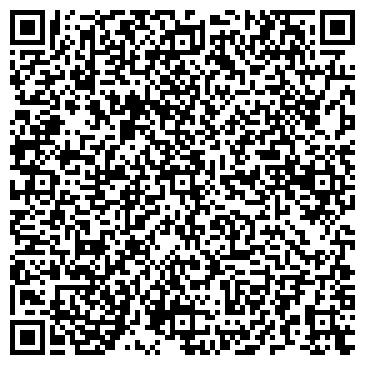 QR-код с контактной информацией организации МК-Сервис-2012, ТОО