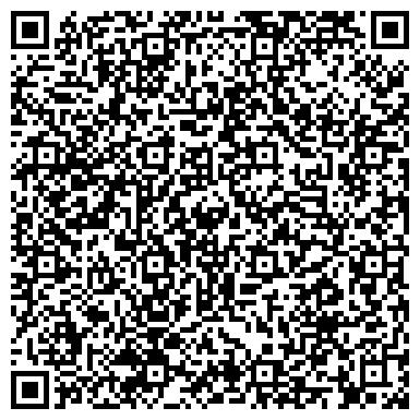 QR-код с контактной информацией организации Eurasiatravel (Еурейшетревэл), ТОО