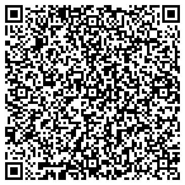 QR-код с контактной информацией организации Нарбеков Е.С., ИП