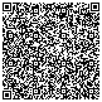 QR-код с контактной информацией организации Туристическая компания Горящие туры, ТОО