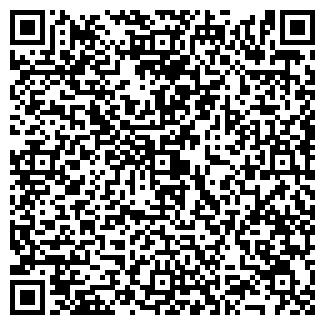 QR-код с контактной информацией организации Субъект предпринимательской деятельности «BELEXTREME»