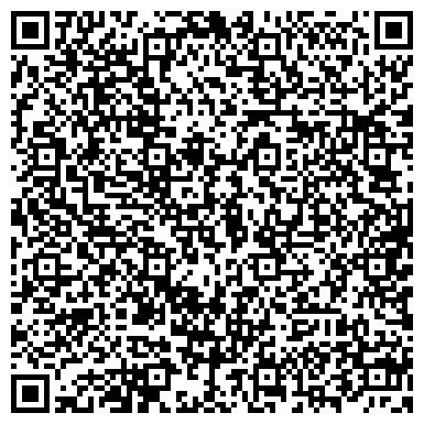 QR-код с контактной информацией организации Asta travel (Аста трэвл), ТОО туристская фирма