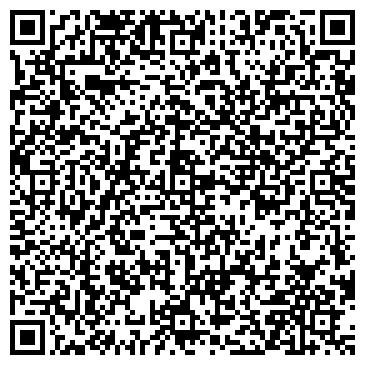QR-код с контактной информацией организации Абдушкурев А. А., ИП турагентсво