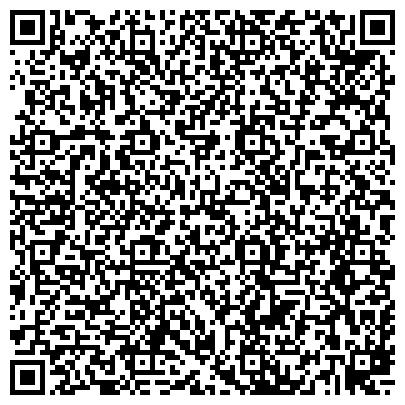 QR-код с контактной информацией организации Holiday Travel (Холидэй Трэвел) туристическая компания, ТОО
