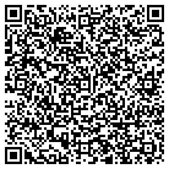 QR-код с контактной информацией организации Талгат-Трэвел, ТОО