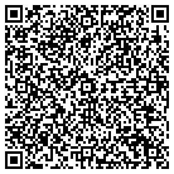 QR-код с контактной информацией организации Алем Авиа, ТОО