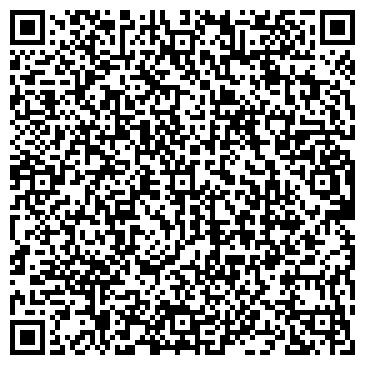 QR-код с контактной информацией организации Олимп-Экспресс, ТОО