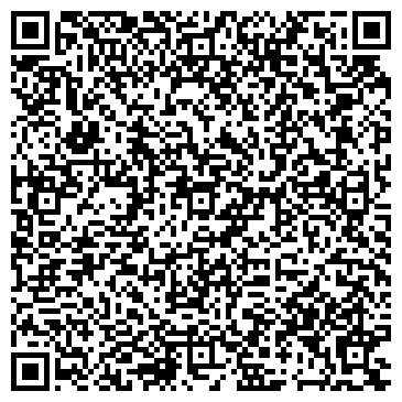 QR-код с контактной информацией организации Карлыгаш туризм,ТОО