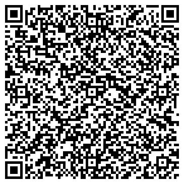 QR-код с контактной информацией организации Ультрамарин Арт, ТОО