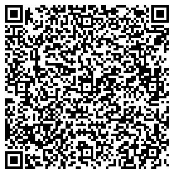 QR-код с контактной информацией организации YOGA travel, ИП