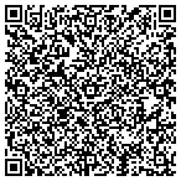 QR-код с контактной информацией организации Ак-Ерке, Загородный лагерь