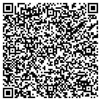 QR-код с контактной информацией организации bestroaming